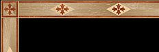 Efflorescence border inlay