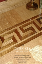 No.133-GREEK KEY DE, hardwood border, closeview