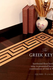 No.88-GREEK KEY IV hardwood border
